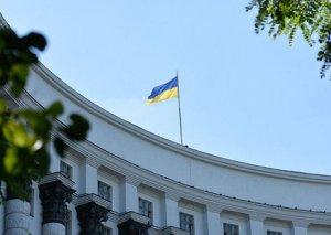 Ukrayna Macarıstan konsulunu ölkədən çıxarır