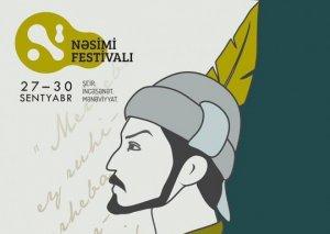 """Bakıda IX """"Qız Qalası"""" Beynəlxalq İncəsənət Festivalı keçirilir"""