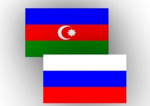Azərbaycanla Rusiya arasında elektroenergetika sahəsində əməkdaşlığa dair işçi qrupunun iclası keçiriləcək