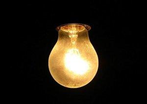 Abşeron rayonunun bəzi ərazilərində elektrik enerjisi kəsiləcək