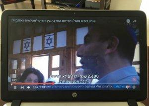 İsrail telekanalında Azərbaycan tolerantlığından bəhs edən reportaj yayımlanıb