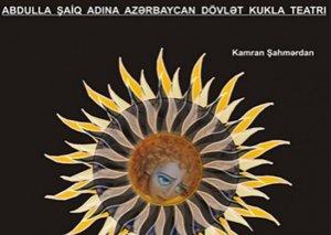Kukla Teatrı növbəti beynəlxalq festivala hazırlaşır