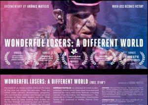 Nizami Kino Mərkəzində Kann film festivalında nümayiş olunan film təqdim ediləcək