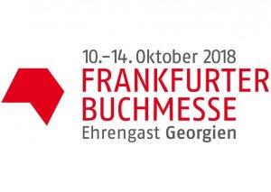 Azərbaycan Frankfurt Beynəlxalq Kitab Sərgisində təmsil olunacaq