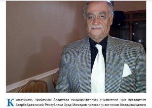 """Azərbaycanlı alim """"Kabar"""" Milli İnformasiya Agentliyinə müsahibə verib"""