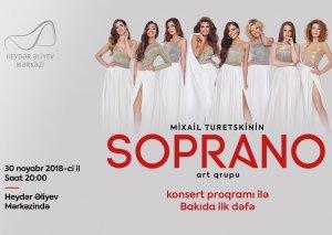 """Heydər Əliyev Mərkəzində Mixail Turetskinin daha bir unikal layihəsi-""""Soprano"""" qrupunun konserti olacaq"""