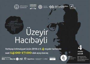 Dahi bəstəkar Üzeyir Hacıbəylinin portretləri açıq səma altında yaradılacaq