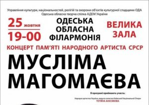 Dünya şöhrətli müğənni Müslüm Maqomayevin xatirəsi Odessada da anılacaq