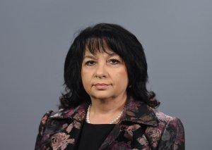Nazir: SOCAR-ın Bolqarıstanın qazlaşdırılmasında iştirakı Azərbaycanla əməkdaşlığın dərinləşməsinin elementidir