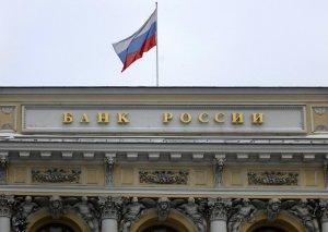Mərkəzi Bank iki bankın fəaliyyətini dayandırdı