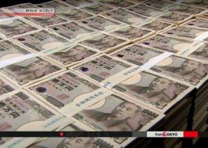 Yaponiyada əksər banklar xaricə nağd pul köçürmələri xidmətini ləğv edir