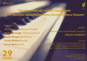 """Filarmoniyada """"Gənclərə dəstək"""" layihəsi çərçivəsində konsert proqramı təqdim ediləcək"""