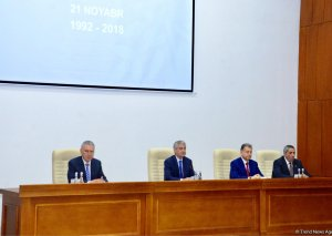 Yeni Azərbaycan Partiyasının yaradılmasının 26-cı ildönümü ilə bağlı tədbir keçirilib