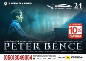 Dünyanın ən cəld pianoçusu olan Peter Bense Bakıda mətbuat konfransı keçirəcək