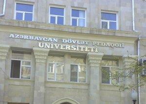 Azərbaycan Dövlət Pedaqoji Universiteti tədqiqat universitetinə çevriləcək