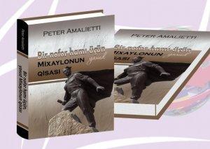 Sloveniya yazıçısının Mehdi Hüseynzadəyə həsr etdiyi kitab Fərhad Abdullayevin tərcüməsində