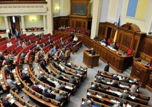 Ukrayna parlamenti hərbi vəziyyətin tətbiq edilməsini təsdiqləyib