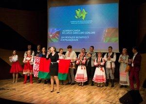 Azərbaycan və Belarus gənclərinin birgə konserti olub