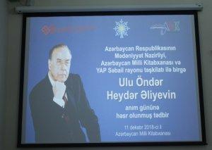 Bu gün müasir, qüdrətli Azərbaycan dövləti dünya birliyində öz layiqli yerini tutur