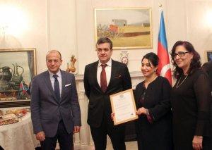 Londonda Azərbaycan - Böyük Britaniya Mədəniyyət Mərkəzi təsis edilib