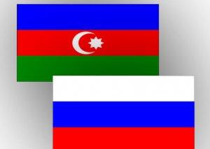 Azərbaycanla Rusiya arasında iki sənəd qəbul edilib