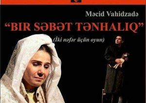 Gənc Tamaşaçılar Teatrı beynəlxalq festivala dəvət alıb