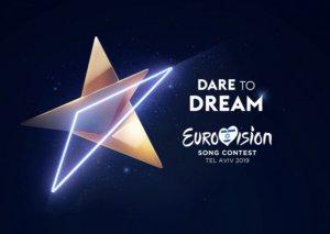 """""""Eurovision 2019"""" mahnı müsabiqəsinin loqosu açıqlanıb"""