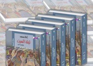 Tanınmış Azərbaycan yazıçısı Afaq Məsudun kitabı Misirdə nəşr olunub