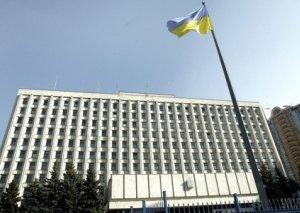 Ukraynada 46 nəfər namizədliyinin qeydə alınması üçün sənədlərini MSK-ya təqdim edib