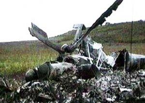 ABŞ-da helikopterin qəzaya uğraması nəticəsində 3 nəfər ölüb
