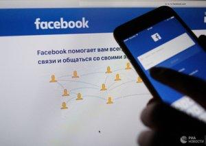 """""""Facebook""""da göndərilən mesajları silmək mümkün olacaq"""