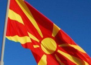 Makedoniyanın adı dəyişdi - RƏSMİ