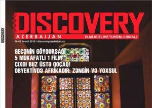 """""""Discovery Azerbaijan""""ın yeni nömrəsi çapdan çıxıb"""