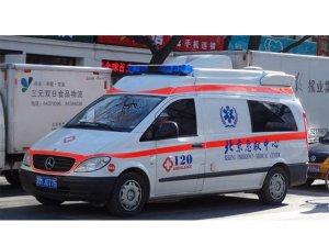 Çində bina uçqunu nəticəsində 15 nəfər ölüb
