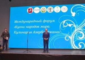 Moskvada Azərbaycan kulinariyasına həsr olunmuş beynəlxalq forum keçirilir