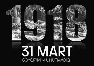 Dövlət Təhlükəsizliyi Xidmətində 1918-ci il azərbaycanlıların soyqırımı anılıb