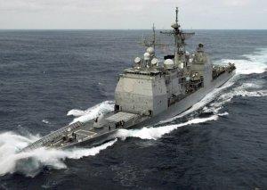 İİKK: İran regionda ABŞ gəmilərinin hərəkətlərini tamamilə nəzarətdə saxlayır