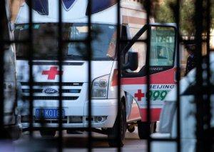 Çində zəlzələ nəticəsində 11 nəfər ölüb, 122 nəfər yaralanıb