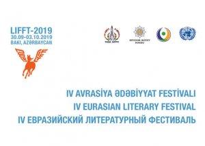 """Bakıda keçiriləcək """"LiFFt"""" festivallar festivalının seçim müsabiqəsi başladı"""