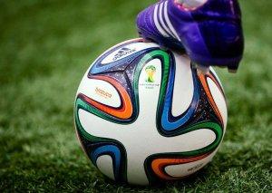 Qadınlar arasında futbol üzrə dünya çempionatında ABŞ millisi qalib oldu