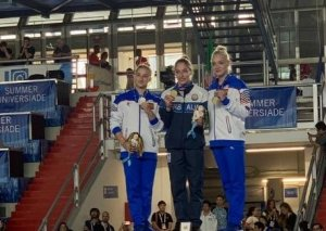Azərbaycanlı gimnast Universiadada qızıl medal qazanıb