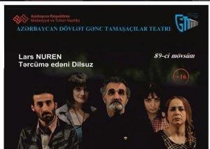 """Gənc Tamaşaçılar Teatrı mövsümü """"Müharibə"""" tamaşası ilə bağlayıb"""
