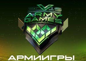 Azərbaycan Beynəlxalq Ordu Oyunları - 2019-da iştirak edəcək