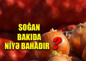 Paytaxt bazarlarında soğanın bir kiloqramının qiyməti 60 qəpik 2 manat arasında dəyişir. Amma ...