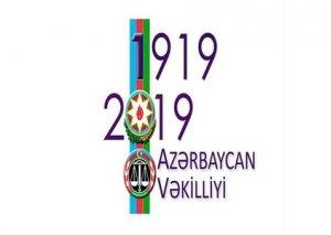 Azərbaycan vəkilliyi 100 yaşında