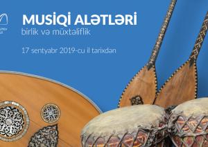 Bir-birindən unikal 200-dək musiqi aləti Heydər Əliyev Mərkəzində
