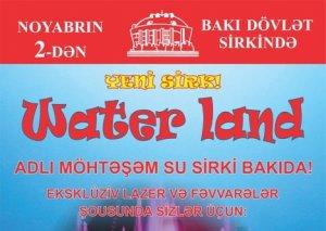 Bakı Dövlət Sirki mövsümün açılışına hazırlaşır