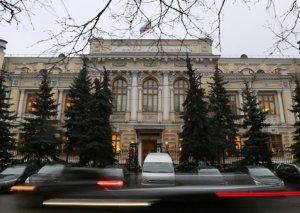 Rusiyadan kapital axını 23% azalıb