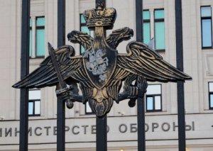MDB, ŞƏT və KTMT-yə üzv ölkələrin Müdafiə nazirləri Moskvada görüşəcəklər