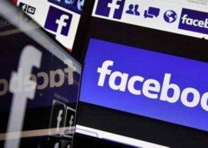 """""""Facebook""""da koronavirusla bağlı uydurma məlumat yayan şəxsin kimliyi aydınlaşdırıldı"""